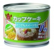 【トレンド缶】ニーズ高まる「防災食スイーツ」 開けたらすぐに食べられるカップケーキも