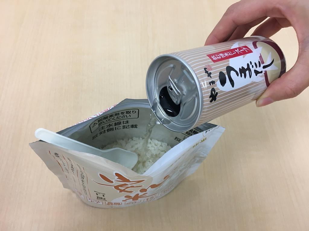 「防災の日」に出汁の缶詰と防災米のコラボイベント
