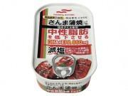 中性脂肪を下げる機能性表示食品「減塩さんま蒲焼きN」 マルハニチロが発売