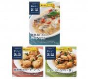 明治屋「おいしい缶詰」に新商品3品 新たにバルシリーズ発売