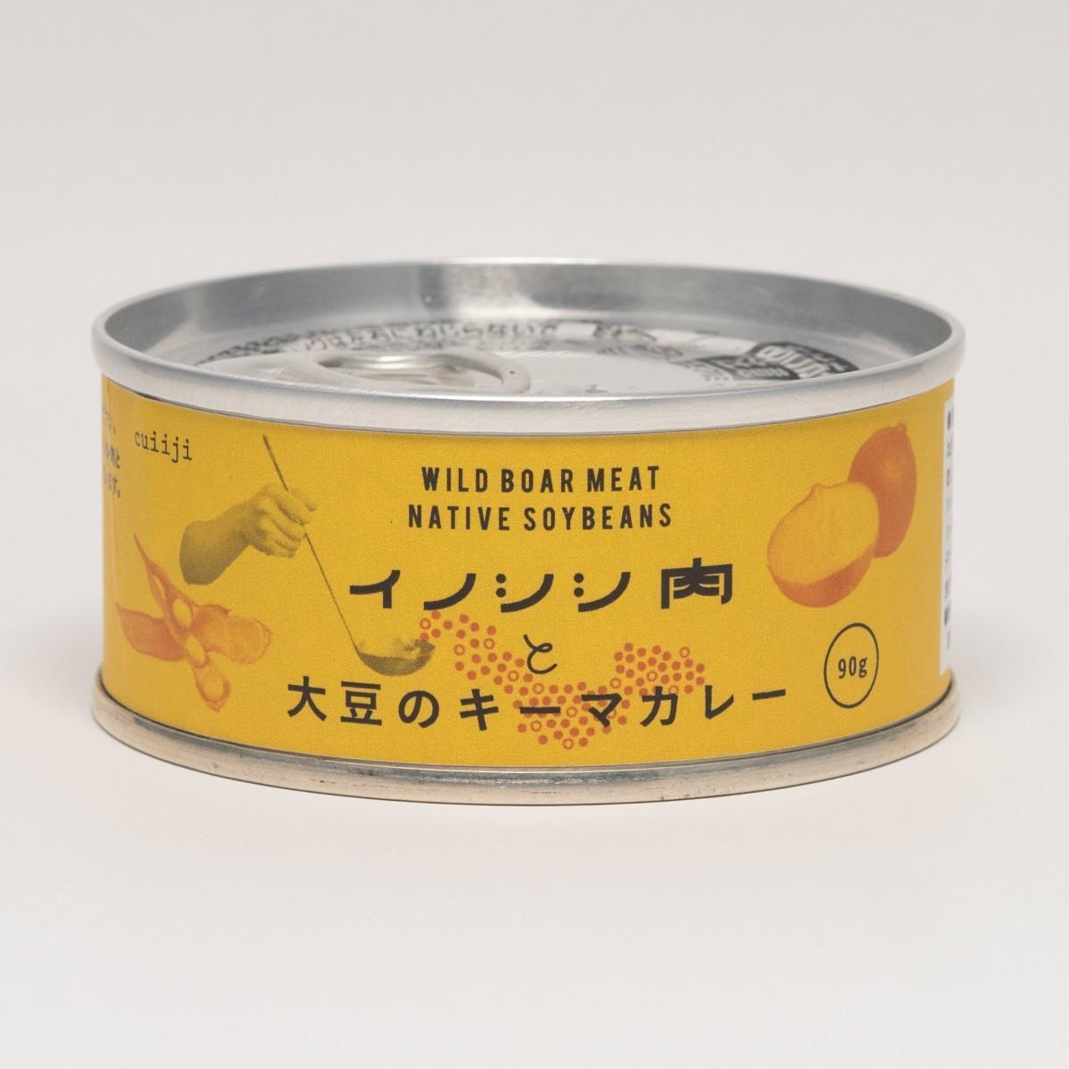 島根のイノシシと三重の大豆 地域連携によるコラボカレー発売