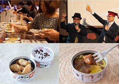 やきとりのホテイ、渋谷で試食イベント 世界初の鶏唐揚げ缶も