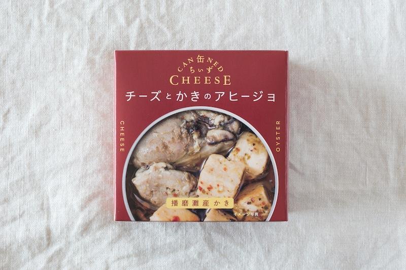 西日本の特産品を使ったオリジナル缶詰、国分西日本が発売