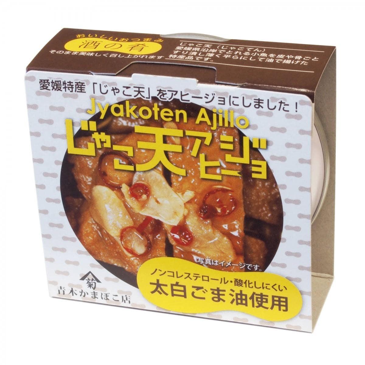 「じゃこ天アヒージョ」缶 日本一小さな缶詰工場が商品開発