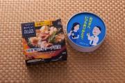 父の日に「おいしい缶詰」を 明治屋が今年も缶謝キャンペーン
