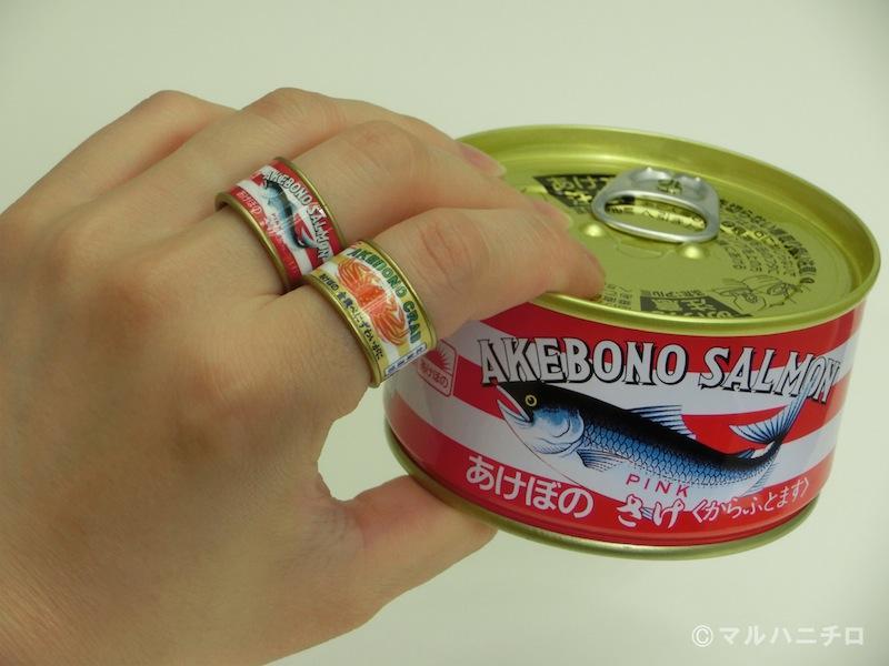 ツイッターで話題の「缶詰リング」が商品化