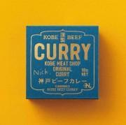 「神戸ビーフ」の牛スジを使ったスパイスカレー缶、神戸の精肉店が商品化
