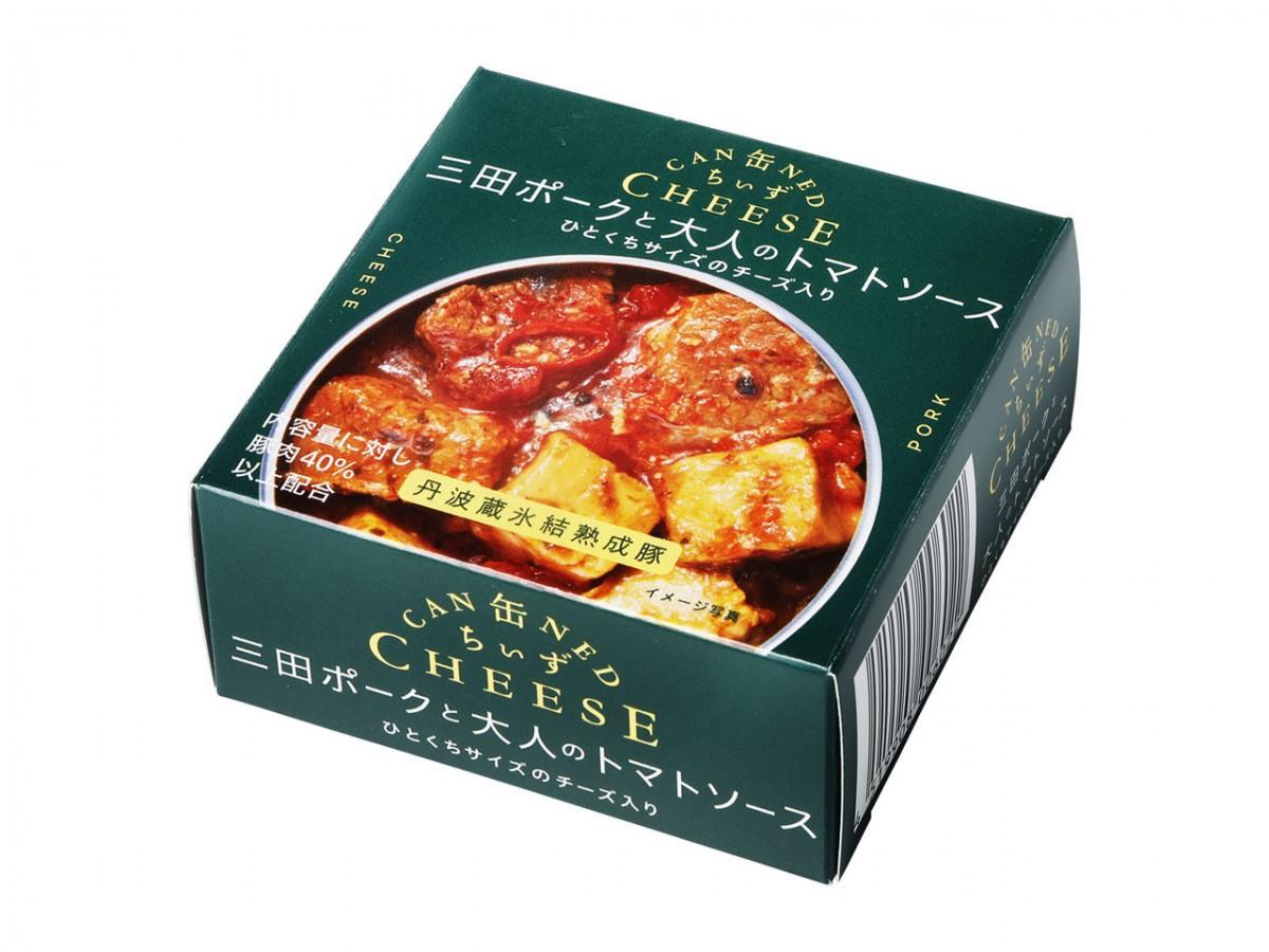 国分西日本、チーズ入り缶詰に2品追加 関西の地域食材使う