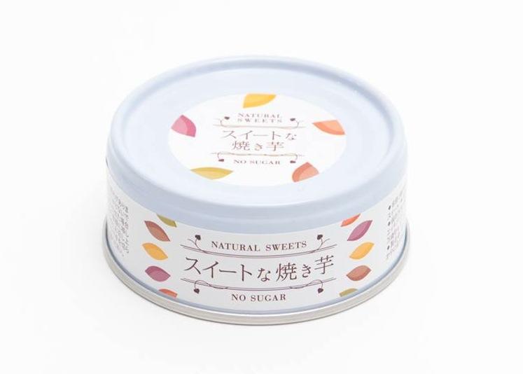 茨城県産サツマイモを使った焼き芋缶詰発売