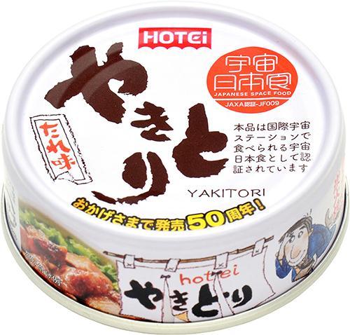 ホテイフーズが「宇宙日本食」 ロゴ入り焼き鳥缶を限定発売