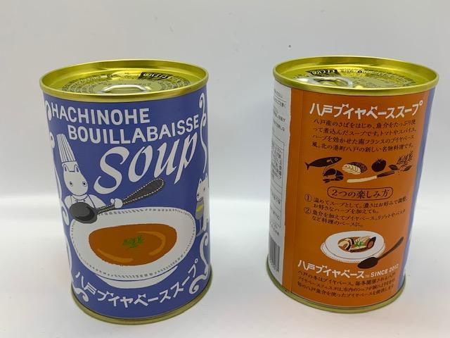 青森・八戸でブイヤベーススープ缶発売 国内有数の漁港の名物として