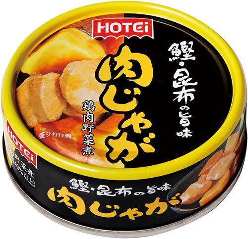ホテイ、肉じゃがなど和総菜缶2種類を秋冬向けに コロナ時代の家庭用に