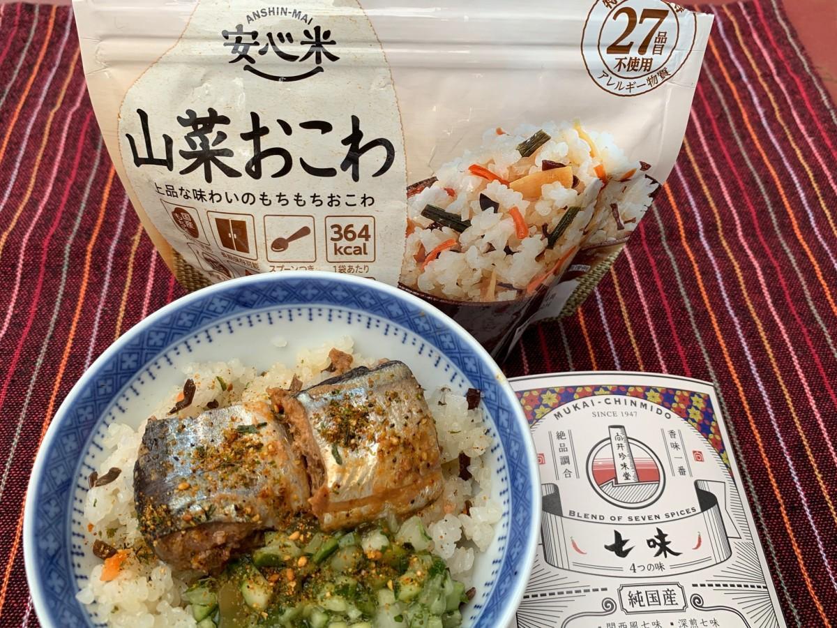 おいしい防災食を競うフェス 缶詰普及プロジェクト「カンフェス」がオンライン開催
