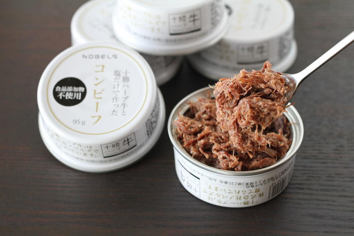 「十勝ハーブ牛のコンビーフ」累計20万缶販売 「北のハイグレード食品」選定商品