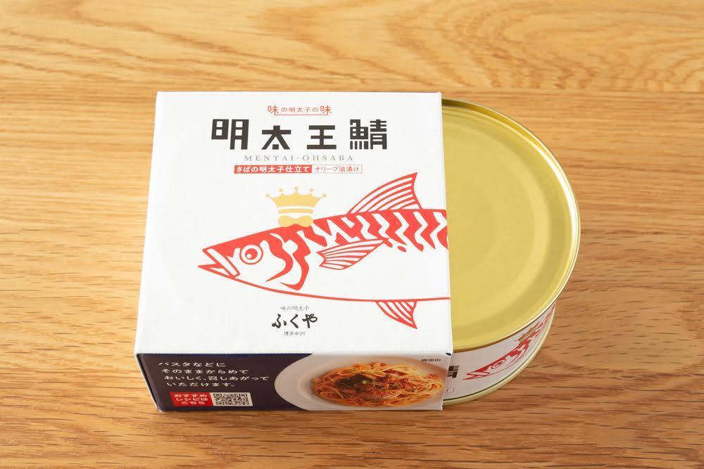ふくやが明太子入りサバ缶を発売 ノルウェー産サバを使って商品化
