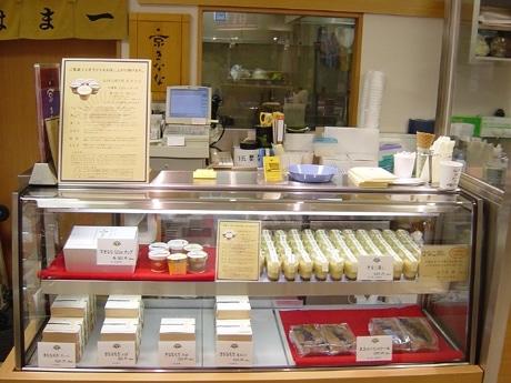 「祇園きなな」がジェイアール京都伊勢丹に出店。