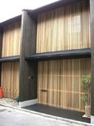 コンペ「京都まちなかこだわり住宅」最優秀賞受賞住宅を公開