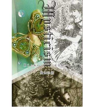 「宝石」をテーマにしたグループ展が蛸薬師通のギャラリー「風蝶庵」で開催