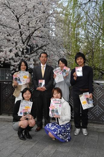 「Decoding Kyoto Project 2007」により英語ガイドブック「KIYAMACHI WALKER」が発行された