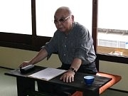 遊プロジェクト京都、御池の京町家を改装し多目的施設「遊子庵」