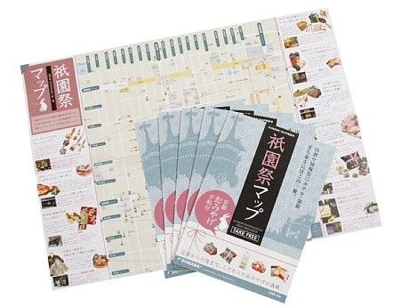 無料配布する「祗園祭マップ」-山鉾の位置情報や巡行ルートも掲載されている。