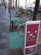 市内4カ所に「まちかど駐輪場」開設-京都市が社会実験