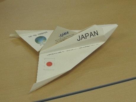 京都折紙飛行機倶楽部は3月7日、梅小路公園で「折り紙飛行機教室」を開催する。写真=宇宙で飛ばす仕様のスペースシャトル型折り紙飛行機