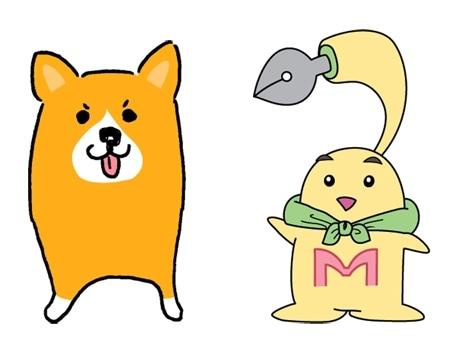 ニンテンドーDSi「うごくメモ帳」を使ったパラパラ漫画のワークショップを開催。パラパラ漫画の素材に「はてな」のマスコットキャラクター「しなもん」(イメージ左)や、同館オリジナルキャラクター「マミュー」」(イメージ右)を使用。