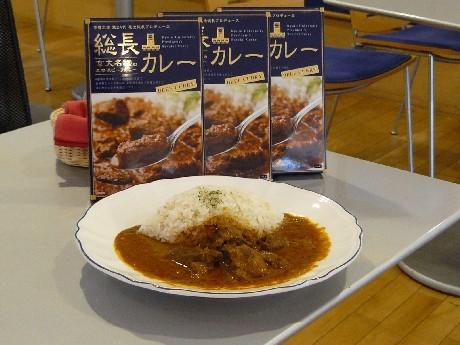 京都大学「総長カレー」の販売数が10万食を突破。