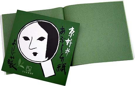 宇治田原のお茶のみを使った夏季限定商品「抹茶」あぶらとり紙