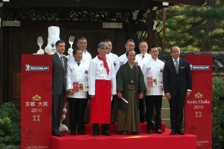 「ミシュランガイド京都・大阪2010」刊行に先駆けた記者会見と出版記念パーティーが京都の建仁寺で開催された。