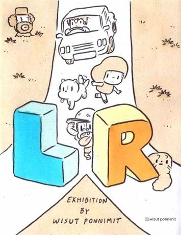 タイ人漫画家のウィスット・ポンニミットさん(通称タムくん)の新作映像展「LR展」が10月30日から、「COCON烏丸」3階の「shin-bi」ギャラリーで開催される。