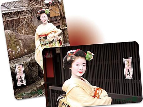 3月1日から配布されている祇園東の舞妓・美晴さんの「モバイル千社札」