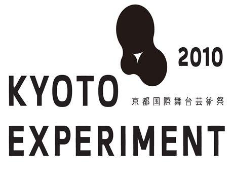 京都国際舞台芸術祭のロゴ