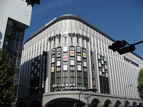 11月5日にオープンした「ヨドバシカメラマルチメディア京都」