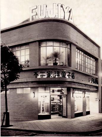 当時の四条店
