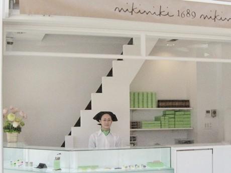 「ニキニキ1689」の店舗