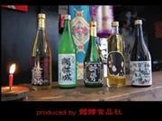 四条烏丸で「日本酒ラベル」テーマにイベント-デザイナー、蔵元などがトーク