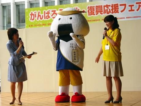 京都駅に登場した「むすび丸」