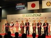 「京都マラソン」開催迫る-オープニングセレモニーに朝原さん・奥野さんら