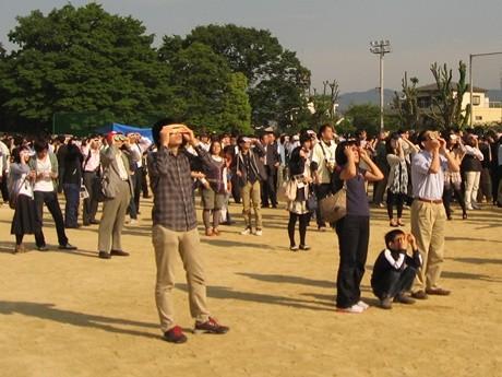 日食を観察する参加者