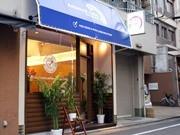 京都の学生とタウン誌がファッションイベント-インターン生募集