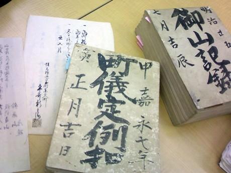 これから作業が行われる古文書