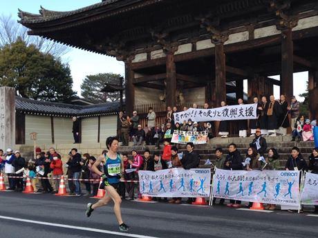仁和寺の僧侶らも「忘れない!!その走りと復興支援」という横断幕を掲げて、ランナーの応援を行った