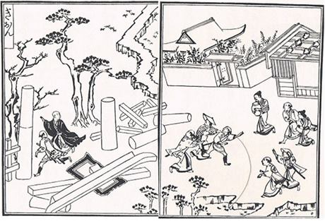 防災の日の特別企画で紹介される「寛文近江若狭地震」の記録絵