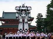 京都・「岡崎レッドカーペット」に98式イングラム立つ