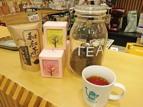 和束町の「和茶園」で生産された紅茶