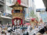祇園祭・後祭巡行 天気恵まれ新調懸装品も披露