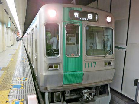 市営 地下鉄 京都
