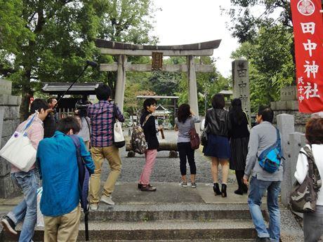 田中神社に向かう11人の田中さん